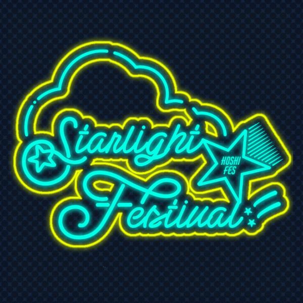 STARLIGHT☆FESTIVAL‼︎のユーザーアイコン
