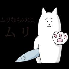 ツルリン@聞きナナ中かものユーザーアイコン