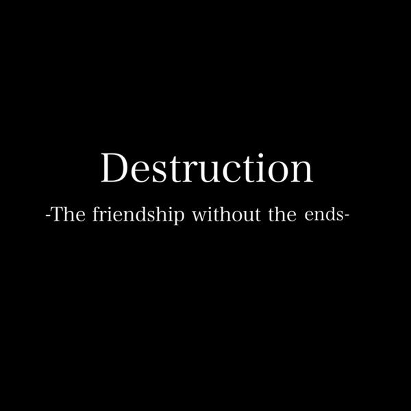 Destructionのユーザーアイコン