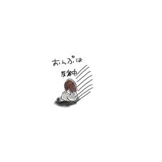 •*¨*•.¸¸♬︎のユーザーアイコン