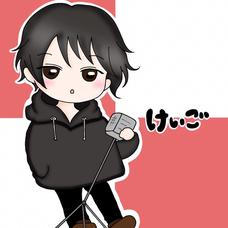 けいご's user icon