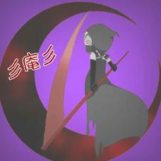 彡庵彡のユーザーアイコン
