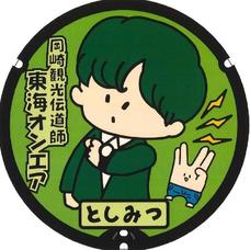 まきのけい's user icon