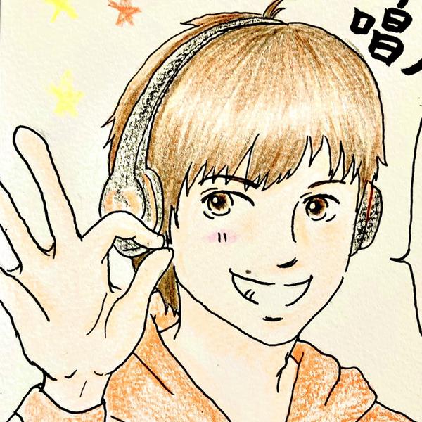 歌村 唱人のユーザーアイコン