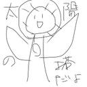 ぐらさん's user icon
