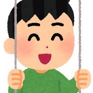 ブランコ楽しい人's user icon