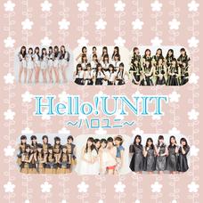 Hello!UNIT(ハロユニ)のユーザーアイコン