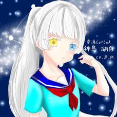 黒月@ユニット垢のユーザーアイコン