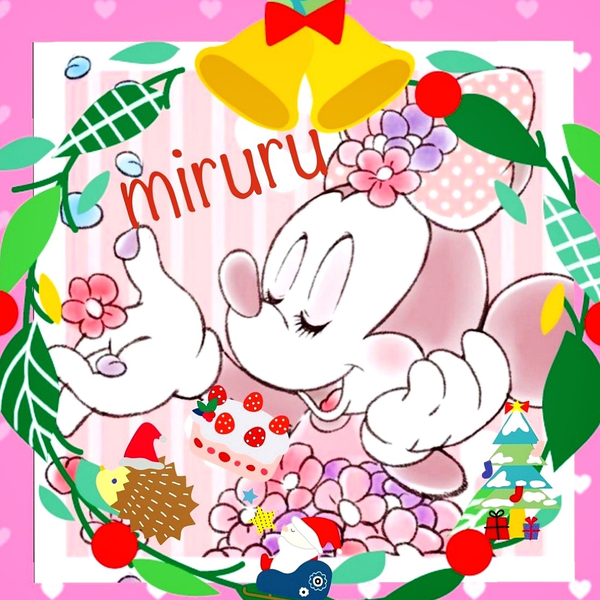 ミルル♡ ✨希望の歌✨るみいっち❤︎ 🐼 ぎゅっ(っ´>ω<))ω<`)🎀のユーザーアイコン