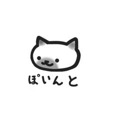 ぽいんと's user icon