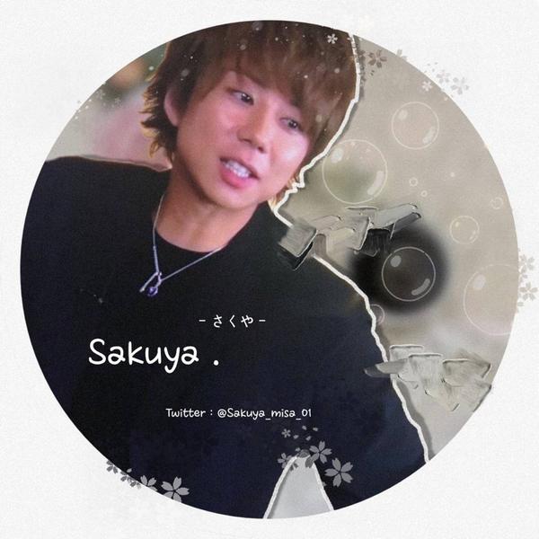 Sakuyaのユーザーアイコン