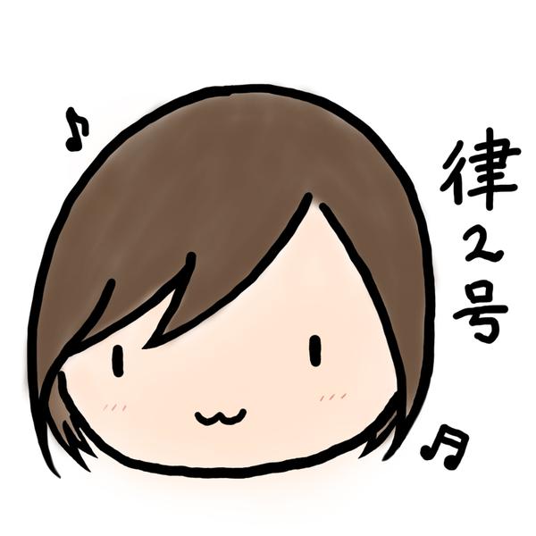 律2号's user icon
