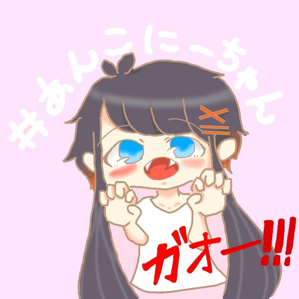 #あんこにーちゃんのユーザーアイコン