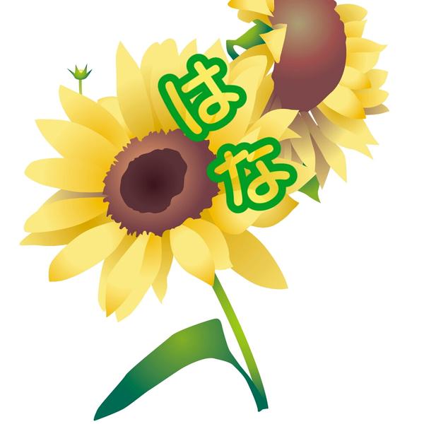 ハナ    まりん's user icon