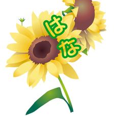 ハナ    まりんのユーザーアイコン
