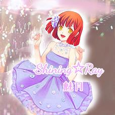 魅月@Shining☆Rayのユーザーアイコン