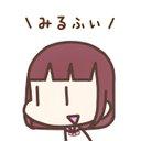 みるふぃ。@プレイリストのユーザーアイコン