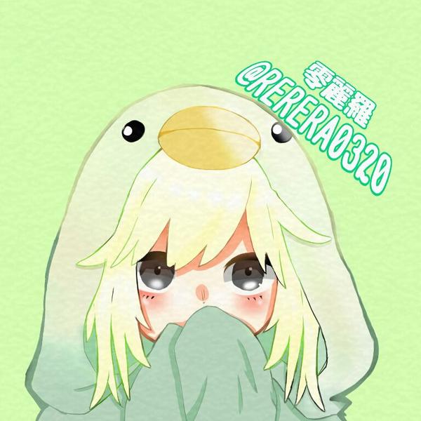 零麗羅のユーザーアイコン