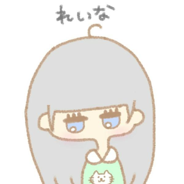 れいな🍀🐤【更新】→三日月のユーザーアイコン
