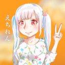 えちれん(o'ч'o)のユーザーアイコン
