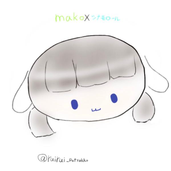 mako(まこ。)のユーザーアイコン