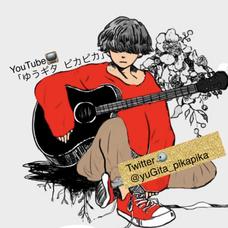 ゆうギター🎸in歌投稿アプリ「ピカピカ」のユーザーアイコン