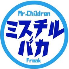 mrchildrenbakaのユーザーアイコン