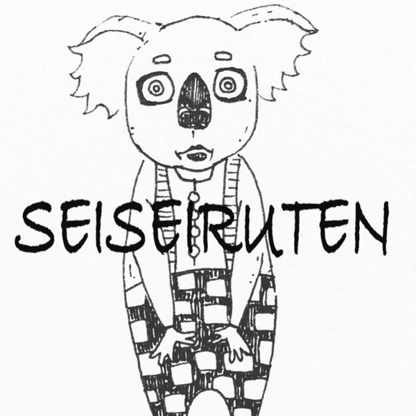 SEISEIRUTENのユーザーアイコン
