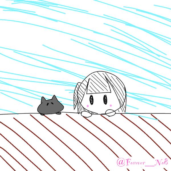 翠玉のユーザーアイコン
