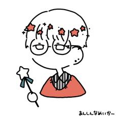 紙飛行士サトおばあちゃん(♀)のユーザーアイコン