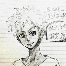 Rinui_Yakougamiのユーザーアイコン