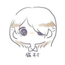 猫村ฅ•ω•ฅ🔹🕊🔹のユーザーアイコン