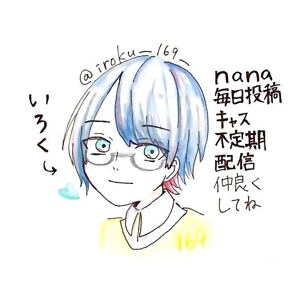 いろく 綺玖's user icon