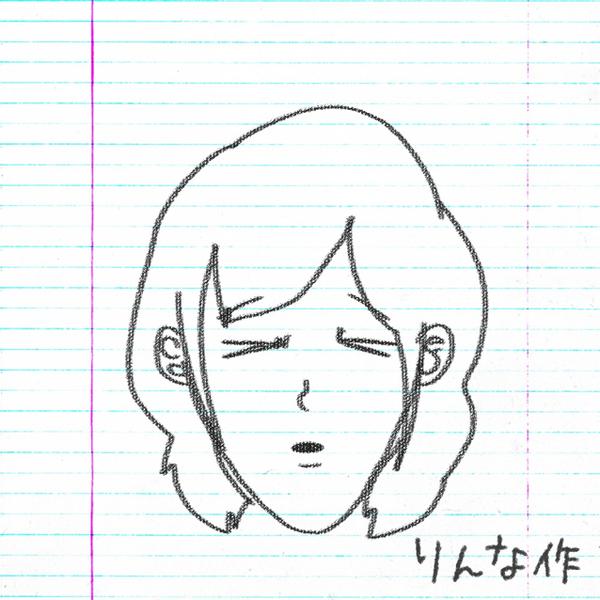 emikaのユーザーアイコン