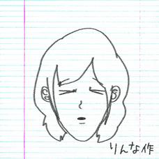 emika's user icon