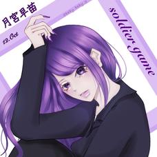 Ein lachenle事務所@愛言葉Ⅲ's user icon