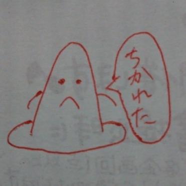 めかのユーザーアイコン