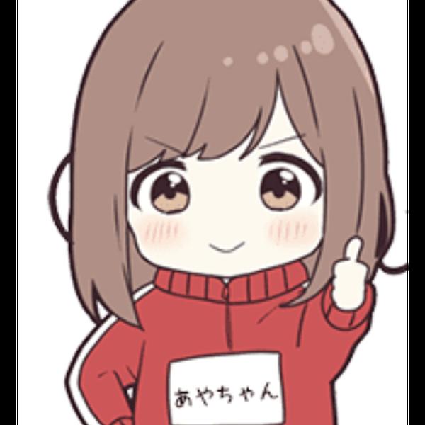 AーYA.1120ヽ(๑╹◡╹๑)ノのユーザーアイコン