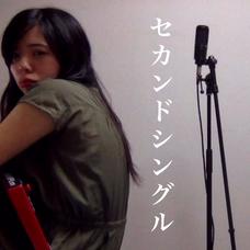 江戸川こなぴのユーザーアイコン