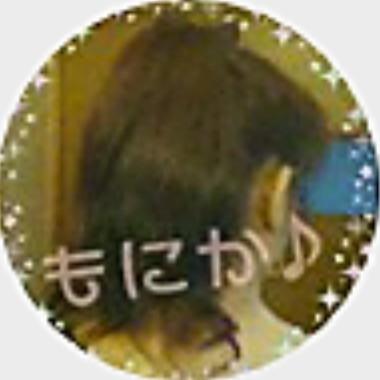 MONICA♪❤︎(・´`(●)*のユーザーアイコン
