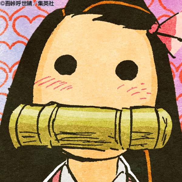 chico5〜ひと段落したので聴きnana再開します!〜のユーザーアイコン