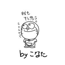 霧雨こなた@黒三毛信者のユーザーアイコン