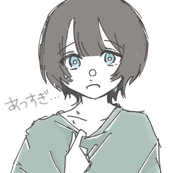 ひる's user icon