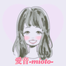 愛音-mioto-'s user icon