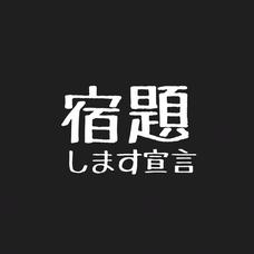 紅姫's user icon