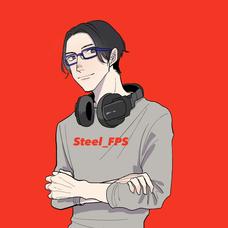 Steel_FPS(すてぃーる)のユーザーアイコン