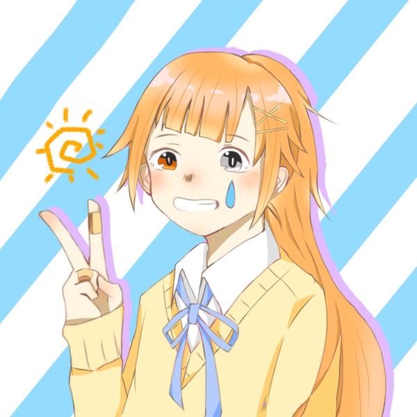 陽なせのユーザーアイコン