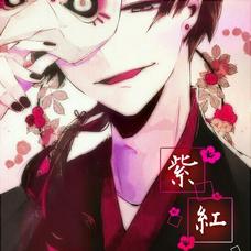 紫紅のユーザーアイコン