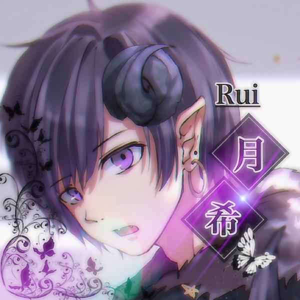 月希-Rui.*☪︎のユーザーアイコン