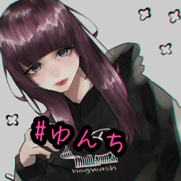 т゚+.*ʚ♡ゆんち♡ɞ*.+゚т  (((プロフみて下さいのユーザーアイコン
